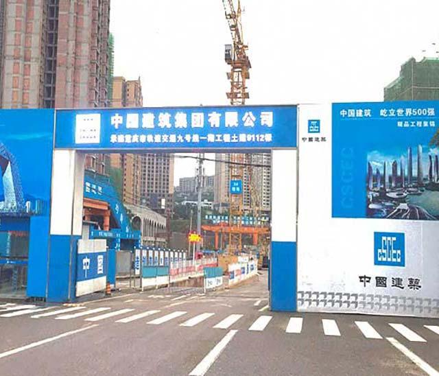 有没有戒赌所进口松面建筑模板-中国建筑集团