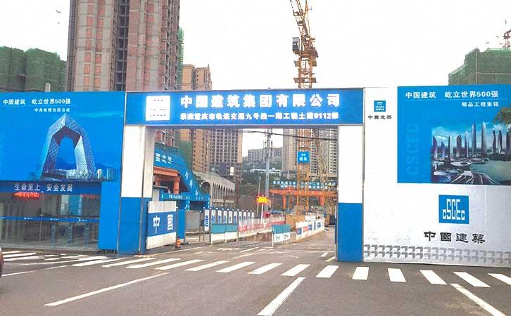 中国建筑工地使用嘉龙进口松面建筑模板