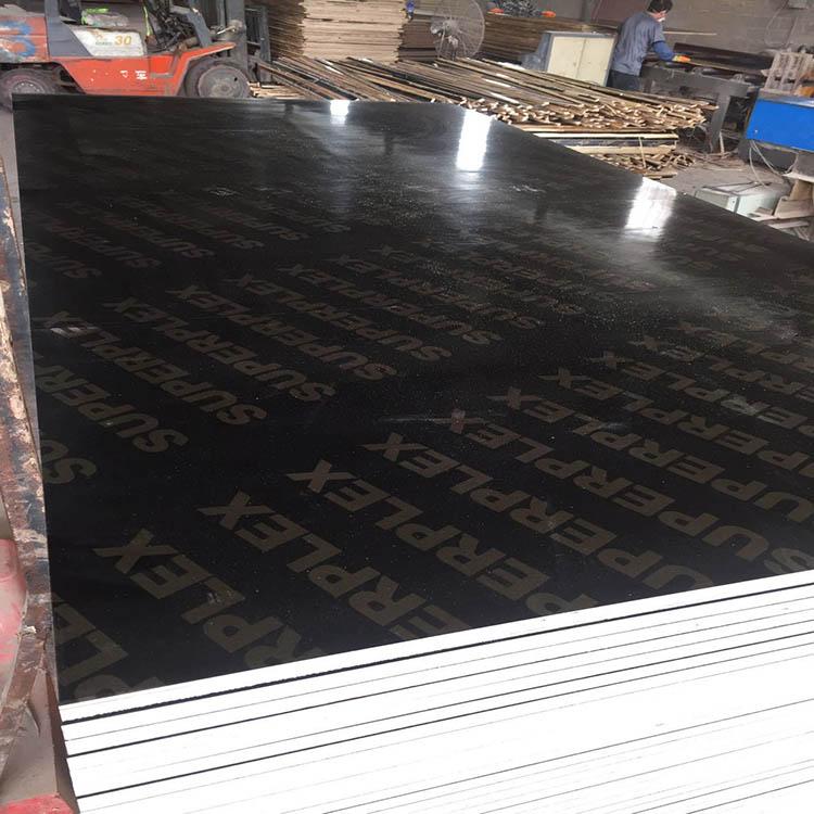 房建建筑覆膜板