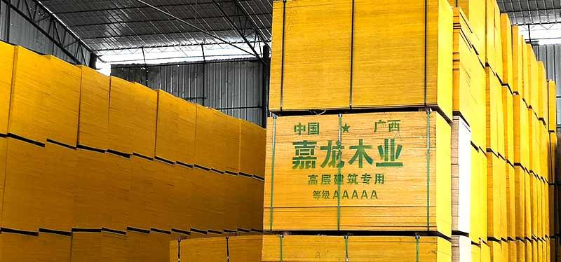 新型绿色环保材料-嘉龙建筑模板