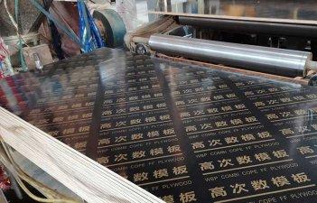 广西建筑黑模板厂家如何生产?黑模板生产流程