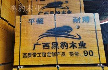 木胶板涨价了